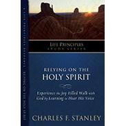 6-Pack - Relying on the Holy Spirit (Bulk) 6RHSSGRV