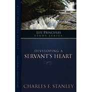 Set of 6 - Developing a Servant's Heart 6SHSGRV